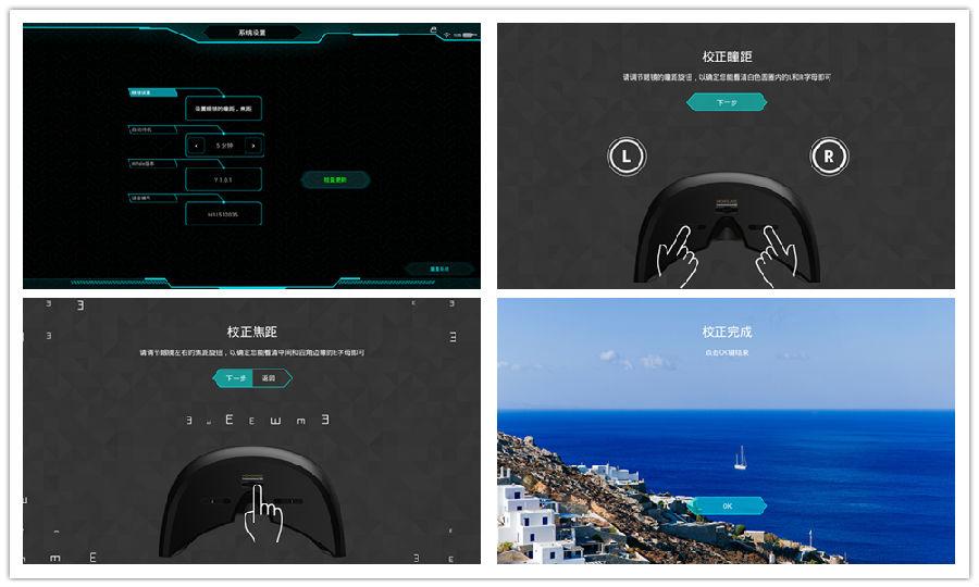 Screenshot_2016-01-26-13-25-26_副本.png