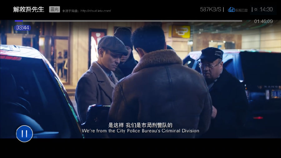 Screenshot_2016-01-26-14-30-19.png