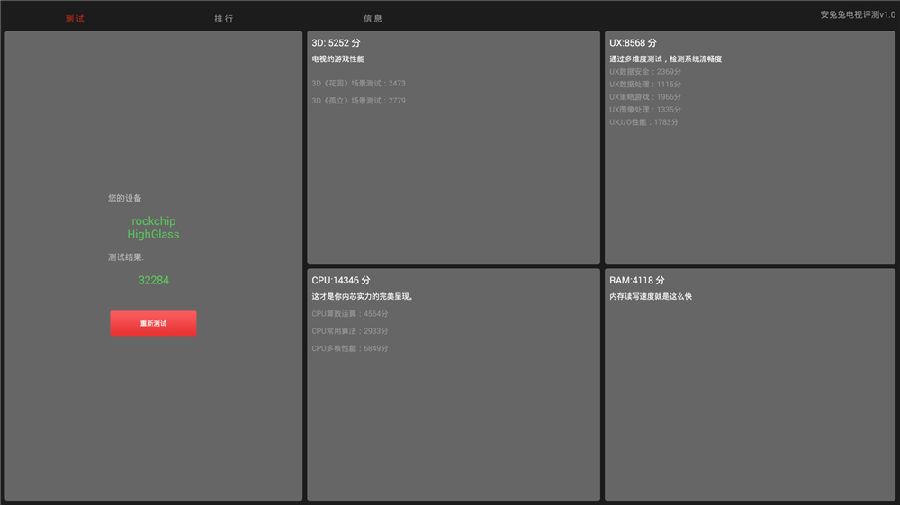 Screenshot_2016-02-12-21-55-49.jpg