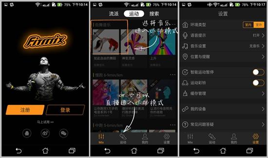 28 app登陆.jpg