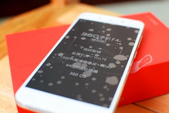 7 手机优势.jpg