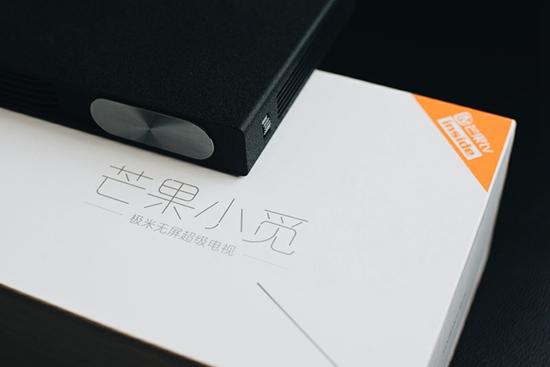 5.芒果小觅包装盒.jpg