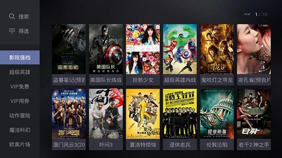 25.芒果TV在线电影资源.jpg