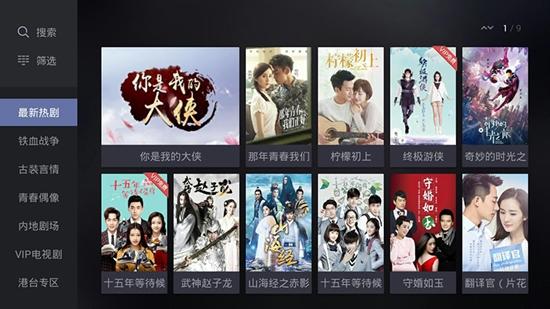 26.芒果TV在线电视剧资源.jpg