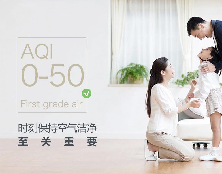 佳空气Air