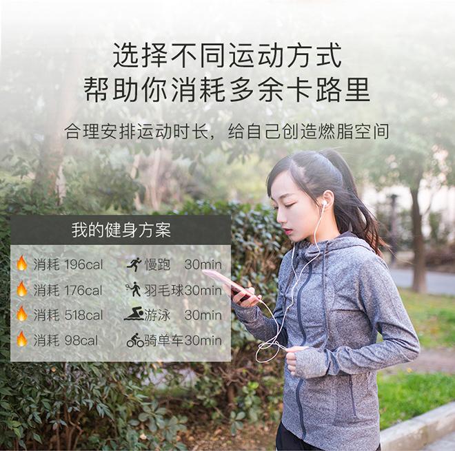 EBER智能健康体脂秤H3(升级款)-硬蛋众测