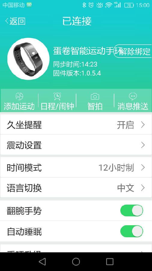QQ图片20170328102448.jpg