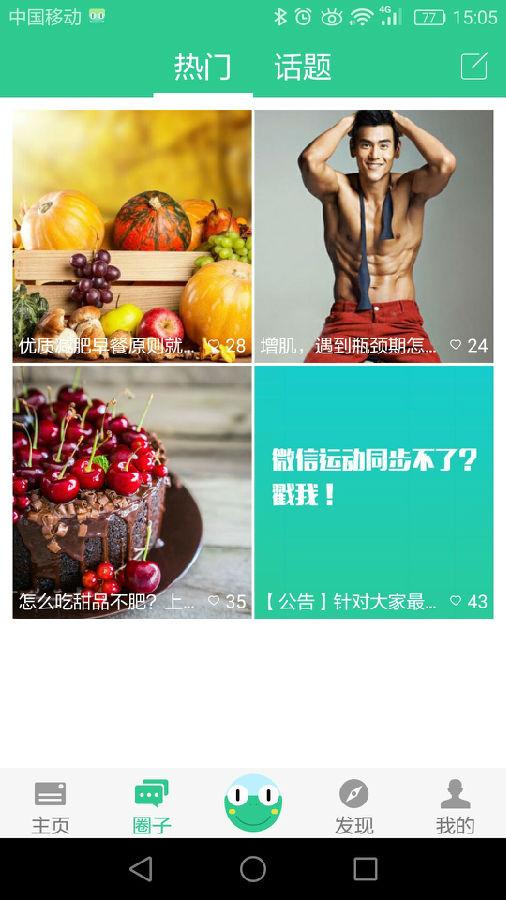 QQ图片20170328102437.jpg