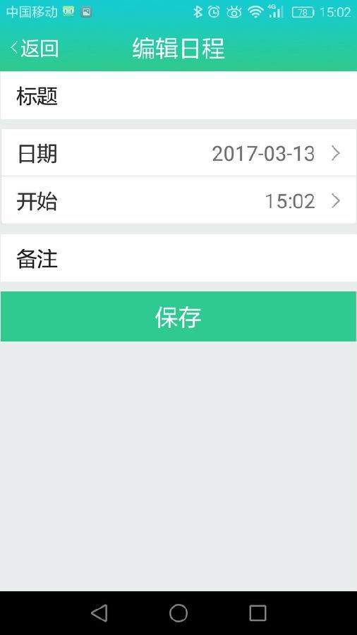 QQ图片20170317180505.jpg