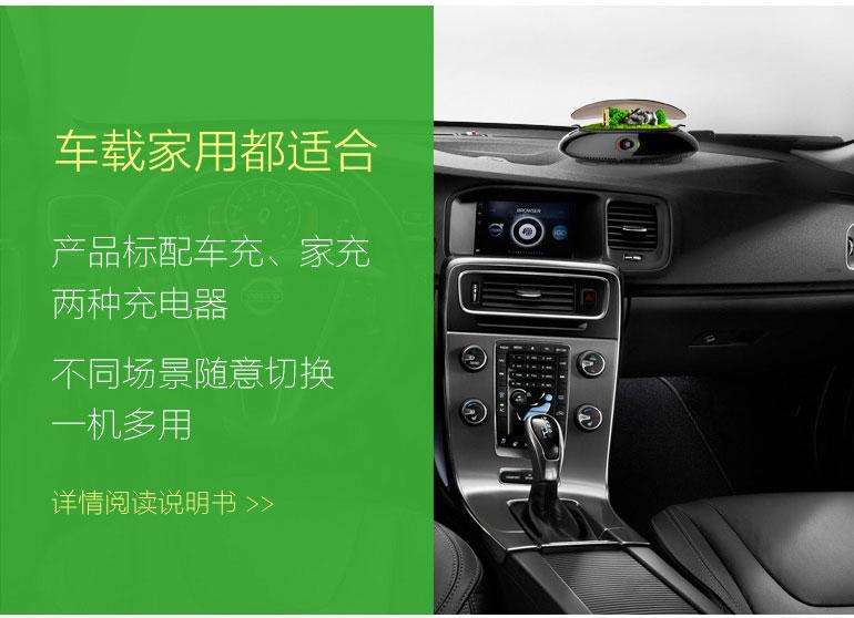 ECOBAO车载桌面智能净化器众测-硬蛋众测
