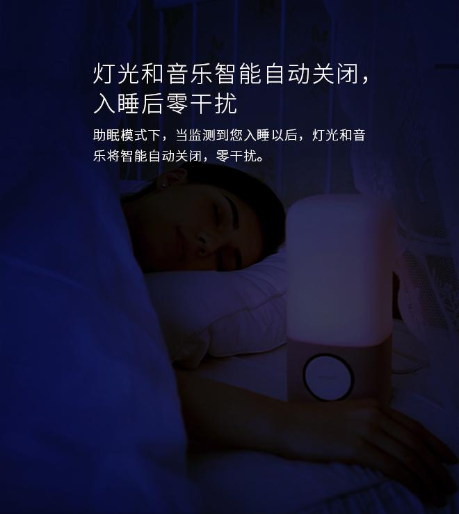 sleepace享睡Nox减压助眠灯众测-硬蛋众测/