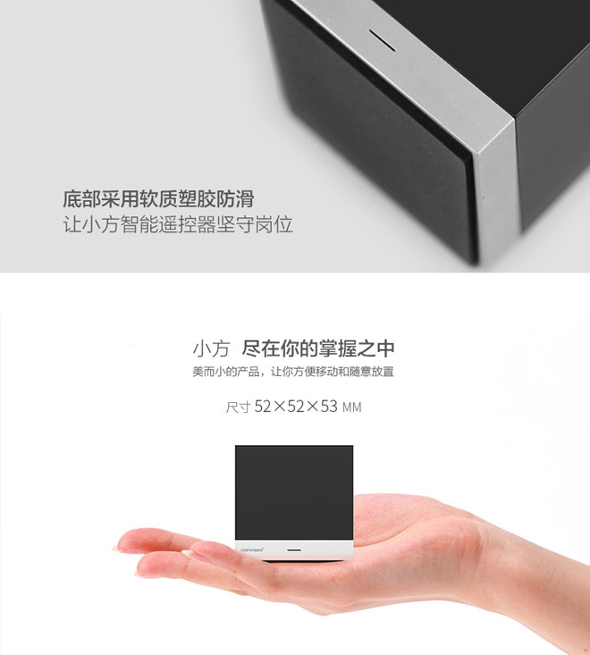Orvibo欧瑞博CT10W-B1GO小方智能遥控器-硬蛋众测/