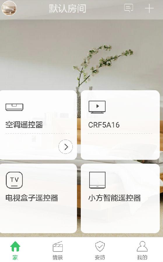 Screenshot_2017-07-01-18-10-27_副本.png