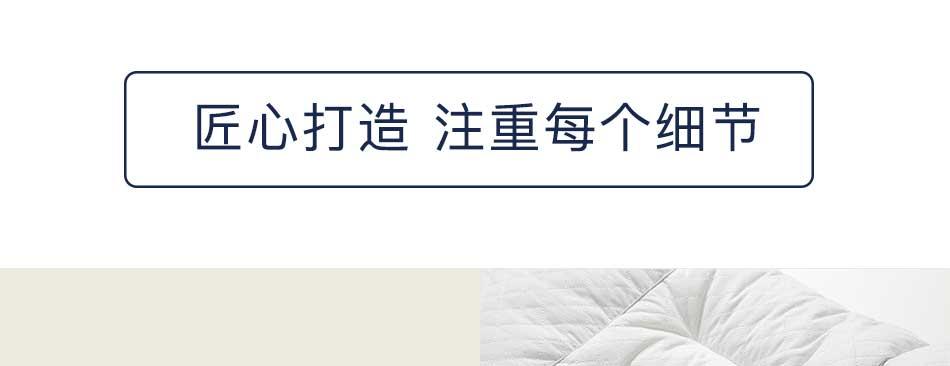 蜗牛睡眠骨传导助眠智能枕-硬蛋众测/