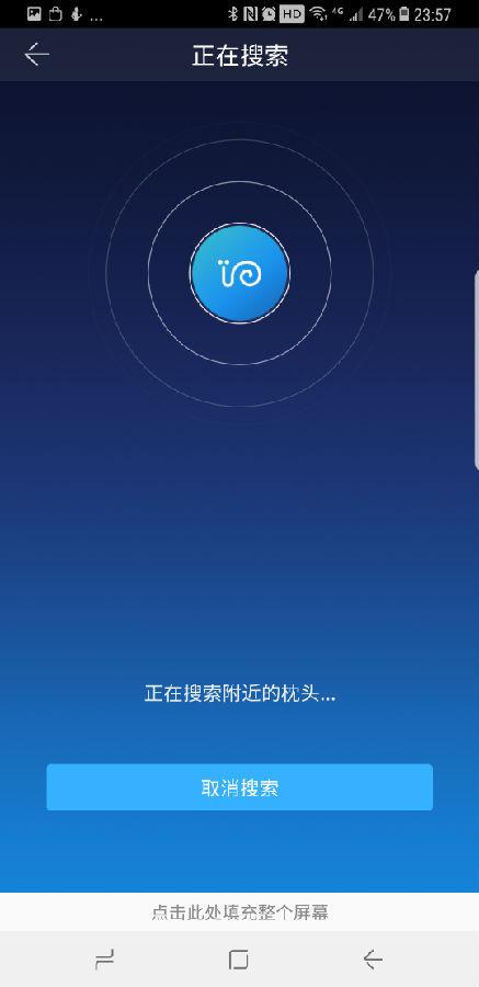 Screenshot_20170827-235757.png
