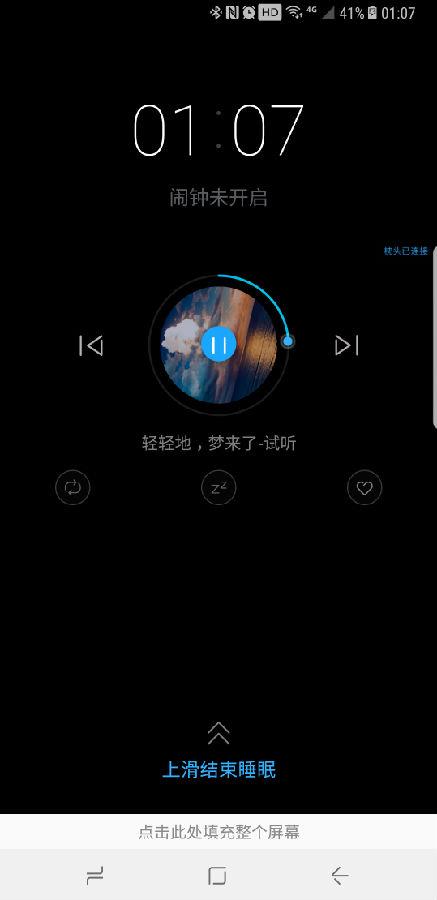 Screenshot_20170828-010731.png