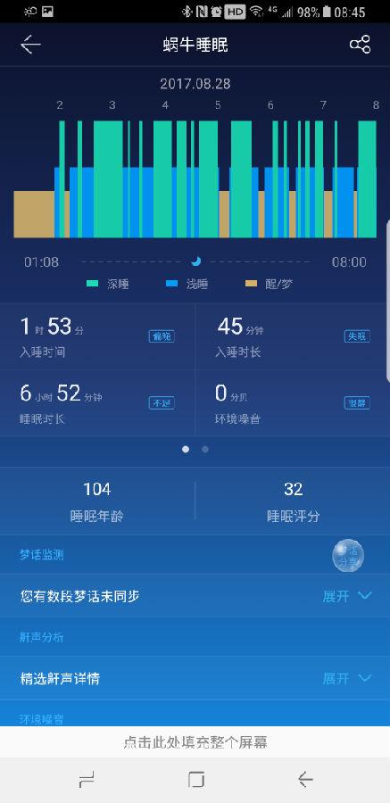 Screenshot_20170828-084548.png