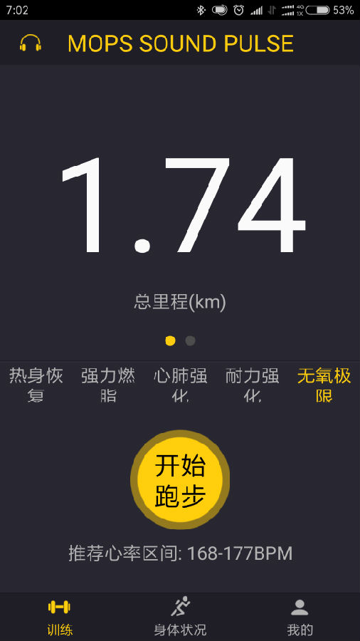 Screenshot_2017-09-25-07-02-47-713_com.lianluo.sp.png