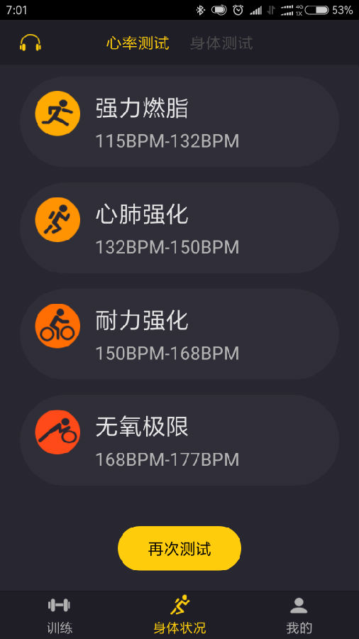 Screenshot_2017-09-25-07-01-47-014_com.lianluo.sp.png