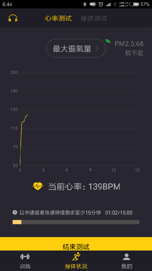 Screenshot_2017-09-25-06-44-47-260_com.lianluo.sp.png