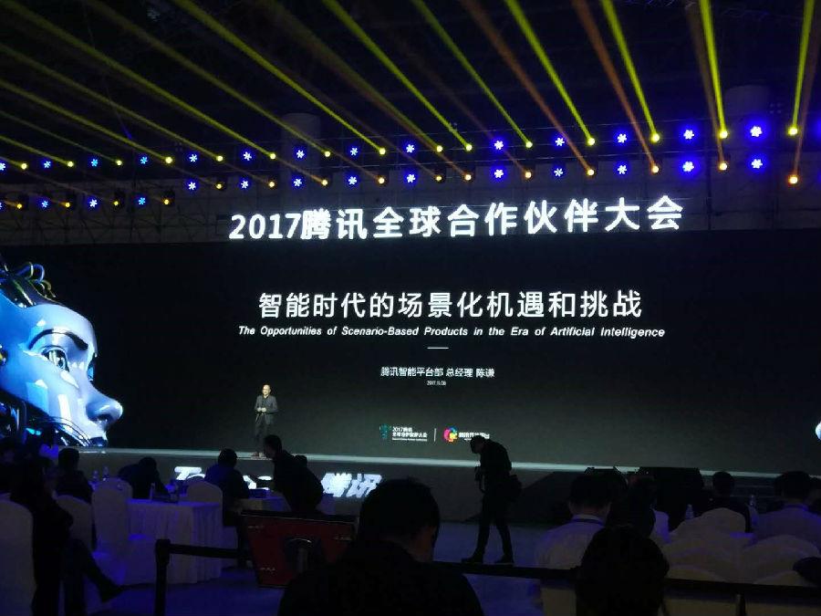 腾讯叮当陈谦:AI产品场景化是重要发展原则-硬蛋资讯/