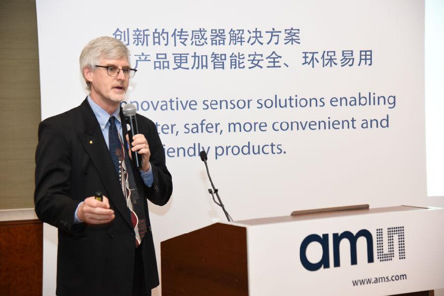 艾迈斯半导体发布全新三刺激颜色传感器
