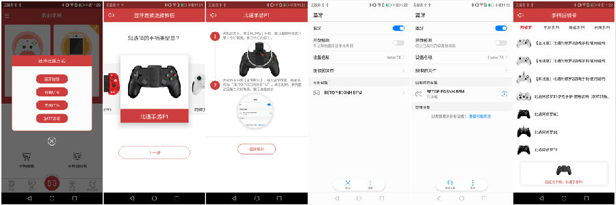 Screenshot_20171203-231739_meitu_3.jpg
