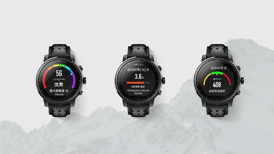 华米AMAZFIT发布2代智能手表