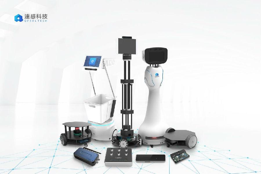 速感科技收购智能家居创业公司辰天科技