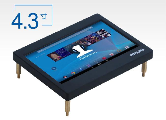 TE6410+4.3寸 LCD