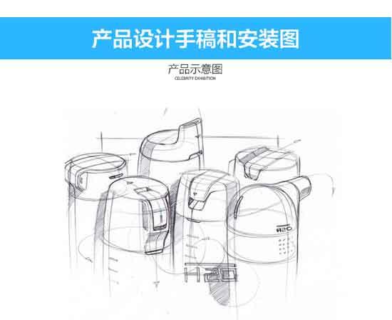 产品设计手稿图片