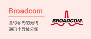 IOT 超市 Banner 下小图 1