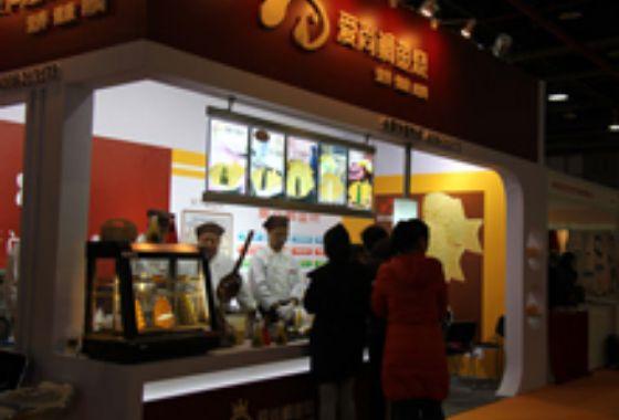 史上规模最大 级别最高 大佬最全的上海创博会招商开启-硬蛋网