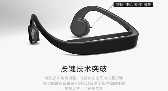 智能硬件蓝牙耳机