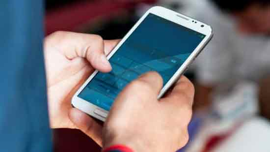 导语:  中国智能手机制造商中兴通讯正在为政府机构研发一款