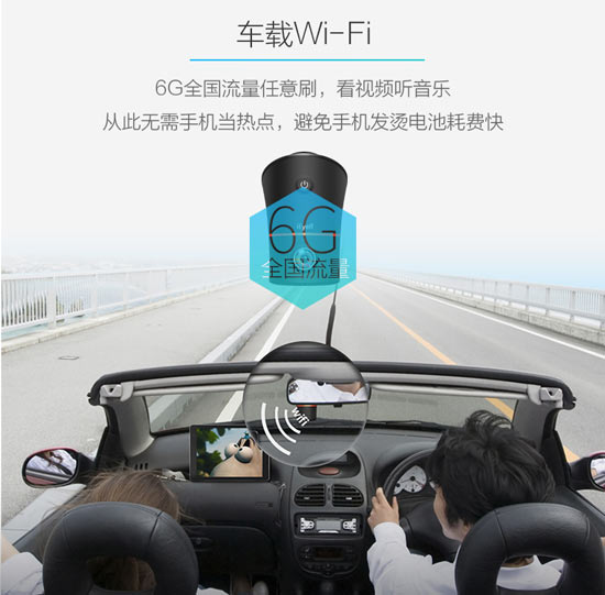 喵小瞳360 全景智能行车记录仪 转个角度看世界
