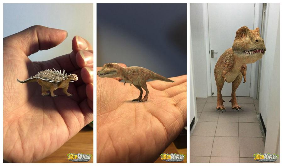手机登陆魔法卡片_用卡片召唤恐龙——魔法恐龙馆 深度体验   爱搞机