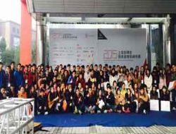 3天5万人 上海创博会 感谢有你-硬蛋活动