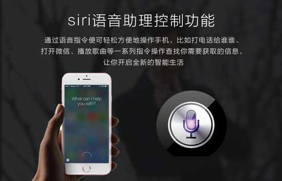 智能手机烦人控制功能