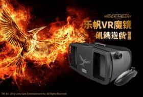 乐帆虚拟现实VR眼镜-硬蛋网