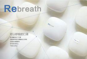 一款可以呼吸的智能口罩-硬蛋网