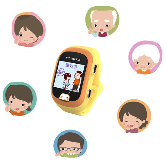 跟屁侠儿童陪伴系统—亲子定位安全儿童智能手表