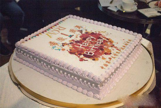 希澈一周岁生日大蛋糕