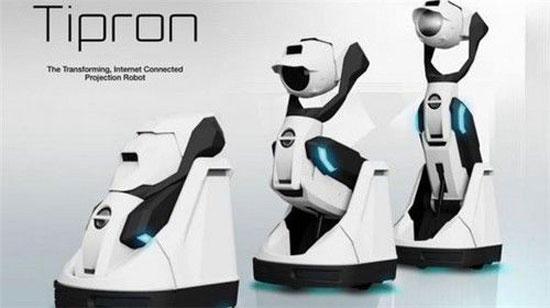 93pron_tipron机器人投影仪