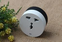 RICI便携式智能插座:家居用电尽在掌握-硬蛋网