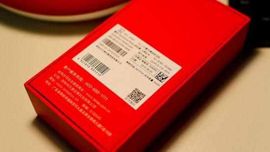 """包装设计很简洁,正面那个大大的暗纹""""2""""字比较有特色"""
