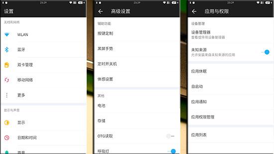 手机端界面步骤图显示
