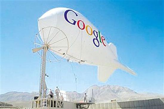 成人综合网谷歌_小小的热气球承载了谷歌多大的野心