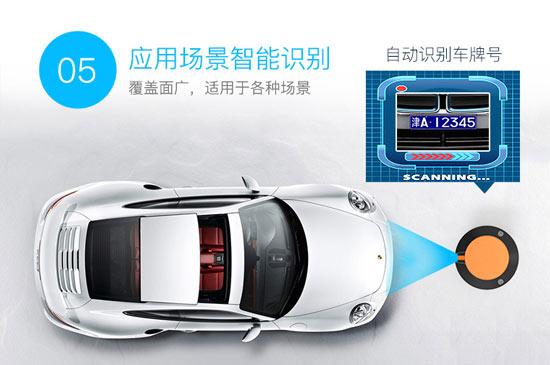 新能源汽车智能充电桩高清图片