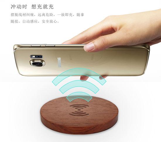 导语:很多手机都把竹质后壳当卖点,甚至还有机友特意买木纹后壳贴纸,你说这是为啥?还不是觉得竹木与与时尚科技的结合,有一种特别的韵味。  原木QI无线充电器  原木QI无线充电器集结大自然的力量  原木QI无线充电器 所以,这部分人有必要看看下面这个原木无线充电器倍思研木 QI无线充电器,主打原木原生态。  原木QI无线充电器的参数  原木QI无线充电器的担当 个充电器设计得很简洁,身材较小,打磨得很圆润,木料选材也讲究,有黑胡桃木、红花梨木和白榉木三种,每个充电器上的纹络都深浅相间,有种返璞归真的味
